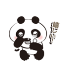 パンダの愛愛スタンプ Ver.2(個別スタンプ:22)