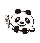 パンダの愛愛スタンプ Ver.2(個別スタンプ:23)