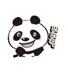パンダの愛愛スタンプ Ver.2(個別スタンプ:24)