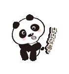 パンダの愛愛スタンプ Ver.2(個別スタンプ:25)