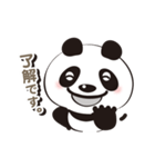 パンダの愛愛スタンプ Ver.2(個別スタンプ:26)
