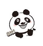 パンダの愛愛スタンプ Ver.2(個別スタンプ:27)