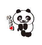 パンダの愛愛スタンプ Ver.2(個別スタンプ:28)