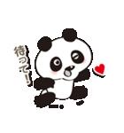 パンダの愛愛スタンプ Ver.2(個別スタンプ:29)
