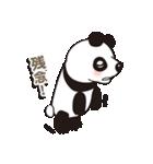 パンダの愛愛スタンプ Ver.2(個別スタンプ:31)