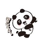 パンダの愛愛スタンプ Ver.2(個別スタンプ:32)