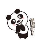 パンダの愛愛スタンプ Ver.2(個別スタンプ:33)