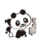 パンダの愛愛スタンプ Ver.2(個別スタンプ:34)