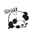 パンダの愛愛スタンプ Ver.2(個別スタンプ:35)