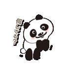 パンダの愛愛スタンプ Ver.2(個別スタンプ:36)