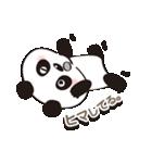 パンダの愛愛スタンプ Ver.2(個別スタンプ:38)