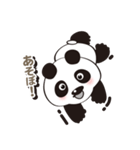 パンダの愛愛スタンプ Ver.2(個別スタンプ:39)