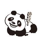 パンダの愛愛スタンプ Ver.2(個別スタンプ:40)