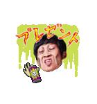 NON STYLE 動く漫才スタンプ(個別スタンプ:02)