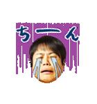 NON STYLE 動く漫才スタンプ(個別スタンプ:03)