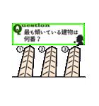 錯覚に気をつけろ!~第5弾~(個別スタンプ:5)