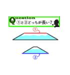 錯覚に気をつけろ!~第5弾~(個別スタンプ:19)