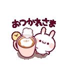 うごく♪ウサピヨのアニメーション2(個別スタンプ:01)