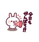 うごく♪ウサピヨのアニメーション2(個別スタンプ:02)