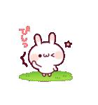 うごく♪ウサピヨのアニメーション2(個別スタンプ:03)