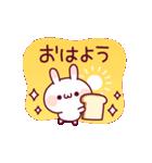 うごく♪ウサピヨのアニメーション2(個別スタンプ:05)