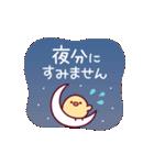 うごく♪ウサピヨのアニメーション2(個別スタンプ:06)