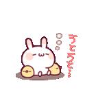 うごく♪ウサピヨのアニメーション2(個別スタンプ:07)