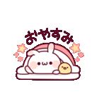 うごく♪ウサピヨのアニメーション2(個別スタンプ:08)