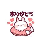 うごく♪ウサピヨのアニメーション2(個別スタンプ:09)
