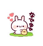 うごく♪ウサピヨのアニメーション2(個別スタンプ:10)
