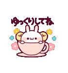 うごく♪ウサピヨのアニメーション2(個別スタンプ:12)
