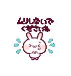 うごく♪ウサピヨのアニメーション2(個別スタンプ:13)
