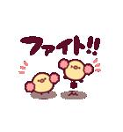 うごく♪ウサピヨのアニメーション2(個別スタンプ:16)