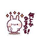 うごく♪ウサピヨのアニメーション2(個別スタンプ:17)