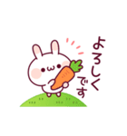うごく♪ウサピヨのアニメーション2(個別スタンプ:19)