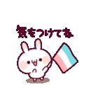 うごく♪ウサピヨのアニメーション2(個別スタンプ:21)