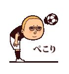 サッカーぷりてぃツイン(個別スタンプ:02)