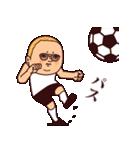 サッカーぷりてぃツイン(個別スタンプ:05)