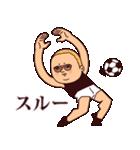 サッカーぷりてぃツイン(個別スタンプ:06)