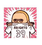 サッカーぷりてぃツイン(個別スタンプ:08)
