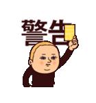 サッカーぷりてぃツイン(個別スタンプ:15)