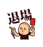 サッカーぷりてぃツイン(個別スタンプ:16)