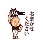 サッカーぷりてぃツイン(個別スタンプ:17)