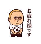 サッカーぷりてぃツイン(個別スタンプ:19)