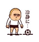 サッカーぷりてぃツイン(個別スタンプ:21)