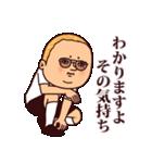 サッカーぷりてぃツイン(個別スタンプ:22)