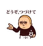 サッカーぷりてぃツイン(個別スタンプ:23)