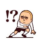 サッカーぷりてぃツイン(個別スタンプ:27)