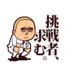 サッカーぷりてぃツイン(個別スタンプ:29)