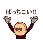 サッカーぷりてぃツイン(個別スタンプ:30)
